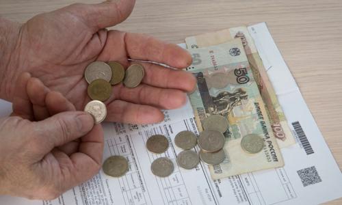 Отмена платы за ЖКХ для бедных