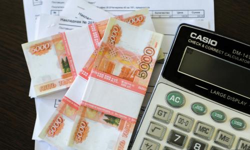 В России предложили поднять налоги на доходы и счета граждан