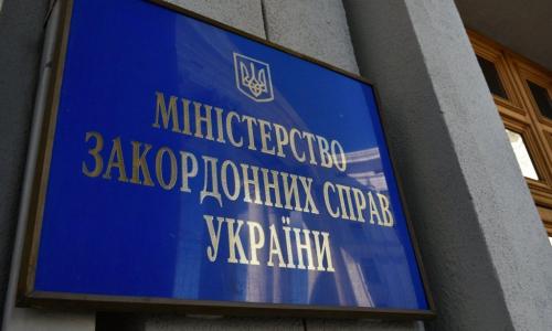 Киев взбешен новым указом Владимира Путина по Донбассу