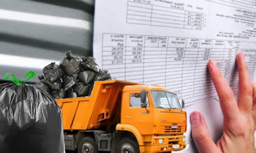 В России вырастут платежи за вывоз мусора