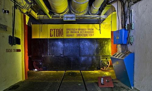 Украинская разведка нашла в Крыму российские ядерные боеголовки