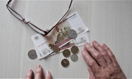 Как перейти на более выгодную пенсию в 2021 году, и с какой пенсии запрещено удерживать долги