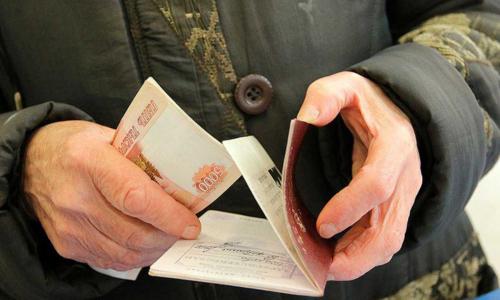 Россиянам сказали, на сколько вырастут пенсии в 2021 году