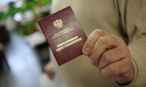 Госдума одобрила заморозку накопительной части пенсии