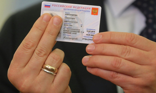 В МВД РФ описали электронный паспорт россиянина