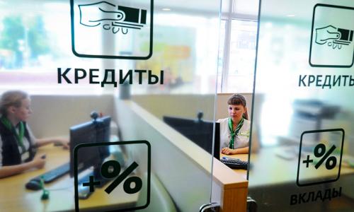 Банки стали давать россиянам меньше денег