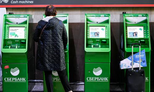 Доходы Сбербанка на комиссиях значительно выросли