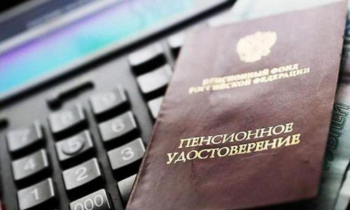 Мишустин подписал постановление о выплате пенсий умерших их родственникам