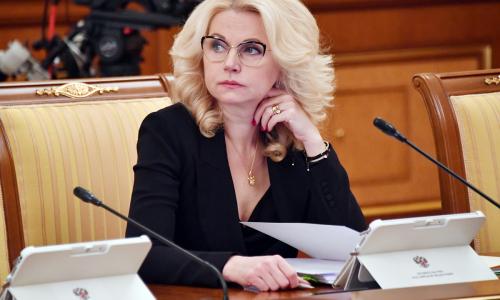 Сколько раз была замужем Татьяна Голикова?