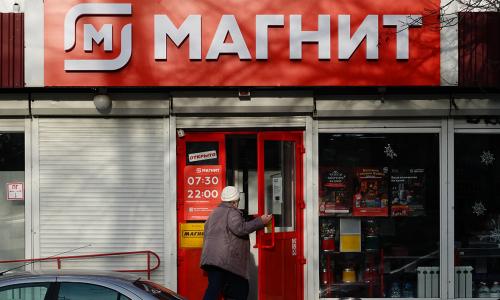 «Магнит» изменит название для сети крупнейших магазинов
