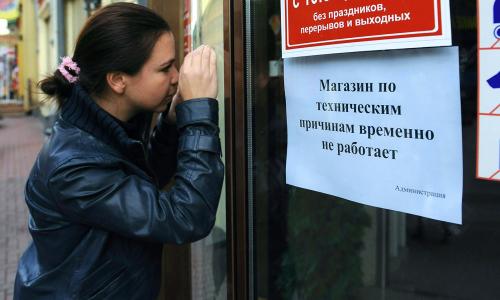 Каждый десятый бизнес в России предупредил о риске закрытия в этом году
