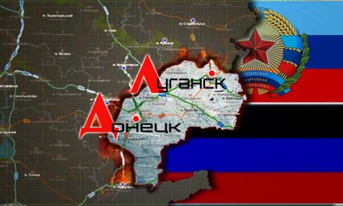 Украина собралась взять под контроль границу с Россией в Донбассе до 2025 года
