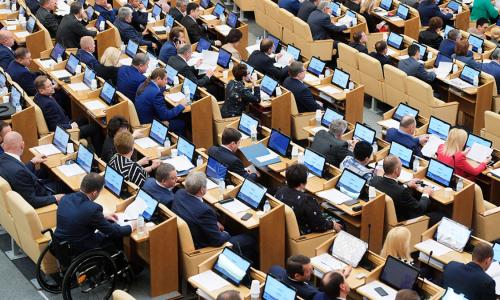 В Госдуме анонсировали новые льготы для россиян
