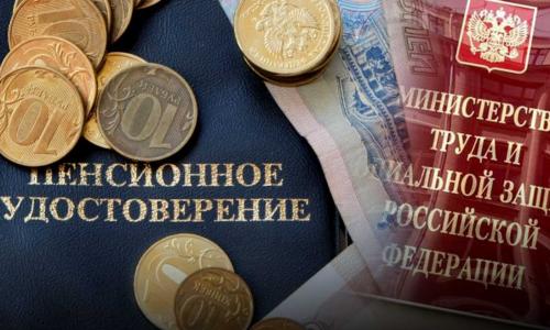 ПФР рассказал о новой выплате за стаж 20/25 лет