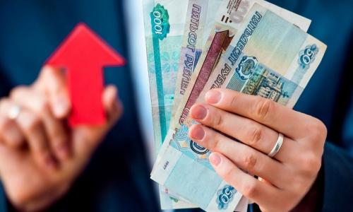Подготовка социальных выплат на 500 миллиардов рублей перед выборами