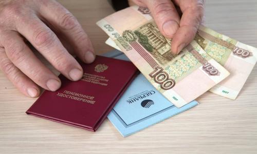 С 1 апреля в России вырастет пенсия