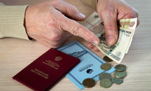 Как увеличить пенсию с помощью доплат: ответ эксперта
