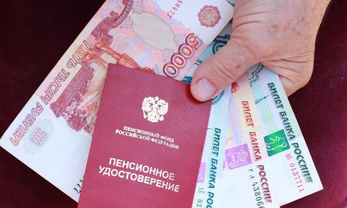 С 1 апреля часть пенсионеров получит повышенное пособие