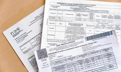 От 3 до 5 тыс. рублей: новое изменение по платежкам ЖКХ ждет россиян