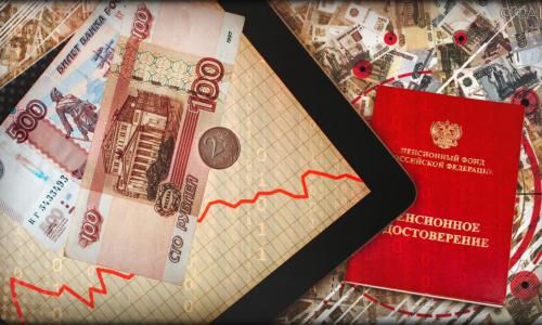 Новое для будущих пенсионеров: возврат до 52 тысяч рублей