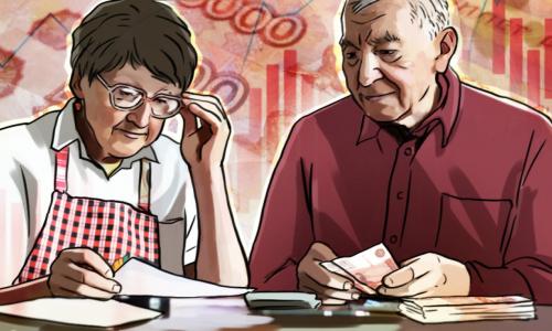 Профсоюзы попросили Путина разобраться с индексацией пенсий