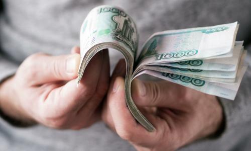 Сбербанк выяснил желаемый россиянами размер дохода