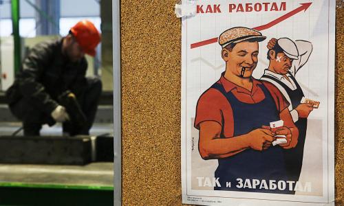 ПФР предупредил всех россиян, работавших до 2015 года