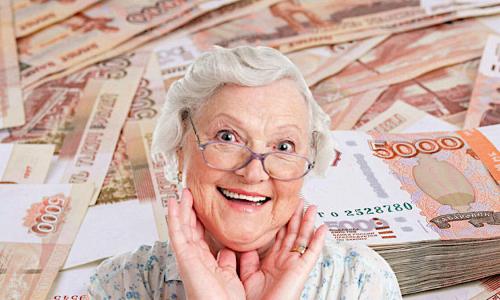 Названы самые большие пенсии в России