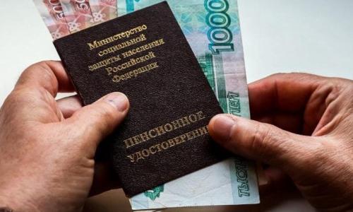 Россиянам напомнили о возможности получить выплаты вместо соцпакета