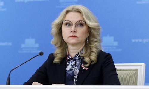 Голикова заявила, что отмена МРОТ в России приведет к хаосу