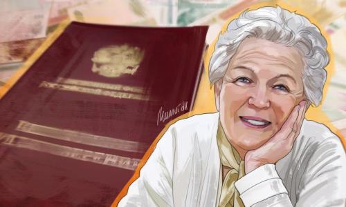 В ПФР объяснили причины ошибок при начислении пенсии