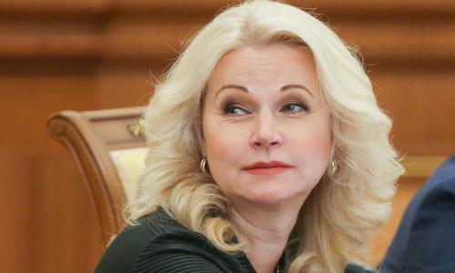 Голикова рассказала, как изменятся пенсии к 2024 году