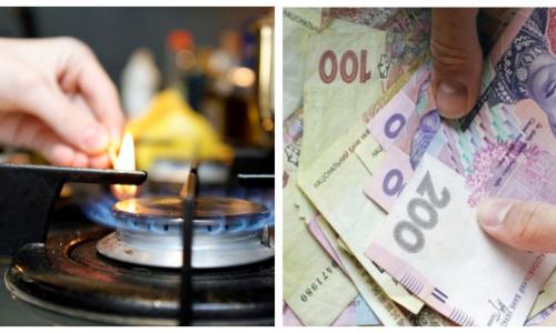 Цены на газ: Шмыгаль рассказал, как изменятся тарифы в Украине